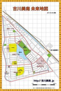 吉川美南未来地図_20110105.jpg