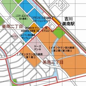 イオンタウン吉川美南 地図
