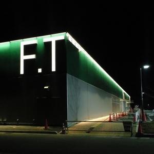 FT(エフティ) 吉川美南店