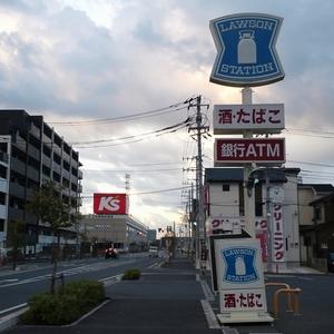 ローソン 吉川美南駅西口店 (仮)