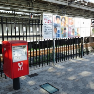 吉川美南駅 選挙 掲示板