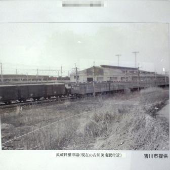 武蔵野操車場