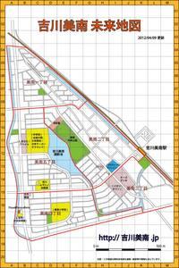 吉川美南未来地図_20120409.jpg