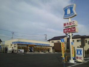 DSC_0592.JPG