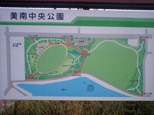 美南中央公園02.JPG