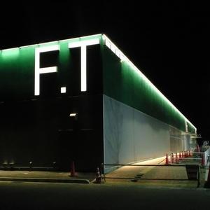 FT(エフティ)吉川美南店