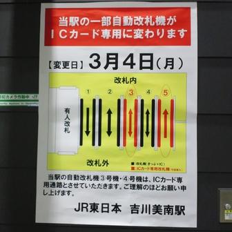 kaisatsu_01.jpg