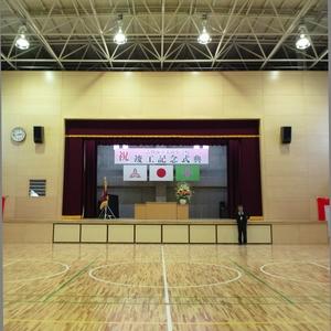美南小学校 体育館