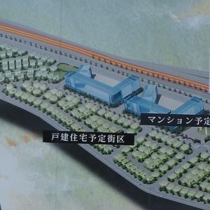 スマエコシティ 吉川美南 パース図