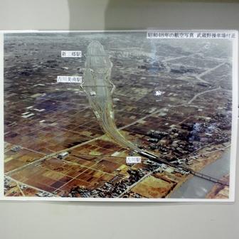 武蔵野線開業当時 吉川美南駅 航空写真