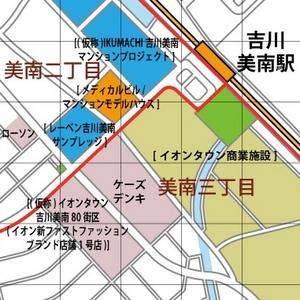 吉川美南駅 メディカルビル 予定地 地図